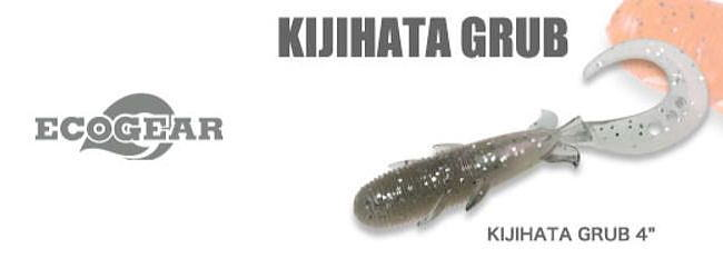 kijihata_grub