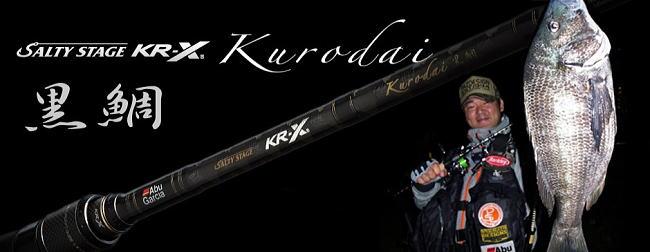 kr-x_kurodai