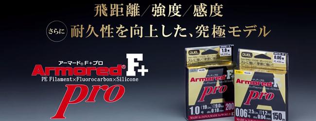 amfpro001