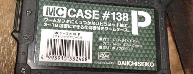 a66e665e