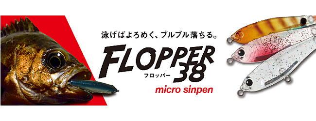 t_flopper38