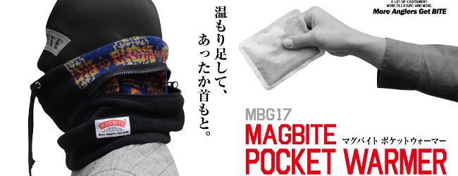 mbg17-1