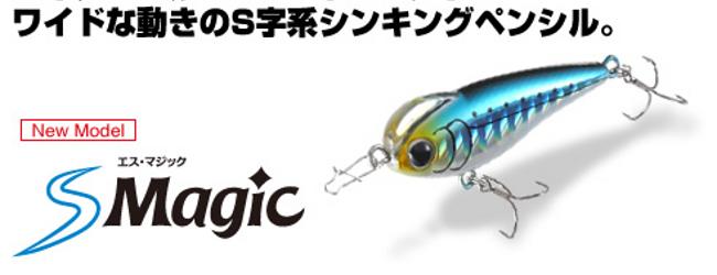 m_smagic