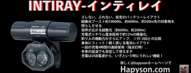 intry001
