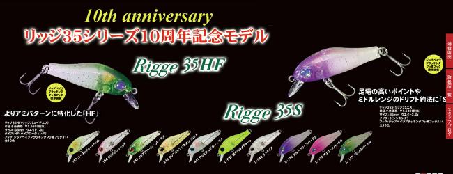 rgghfs01